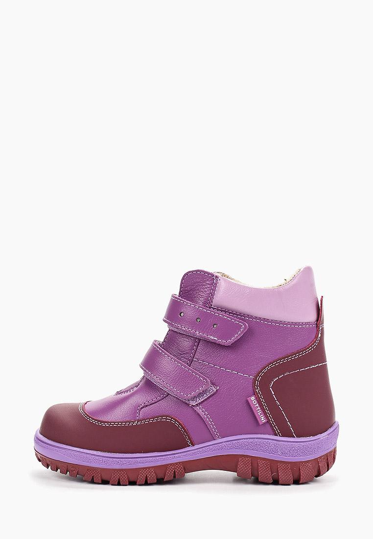 Ботинки для девочек Bottilini BL-205(5)