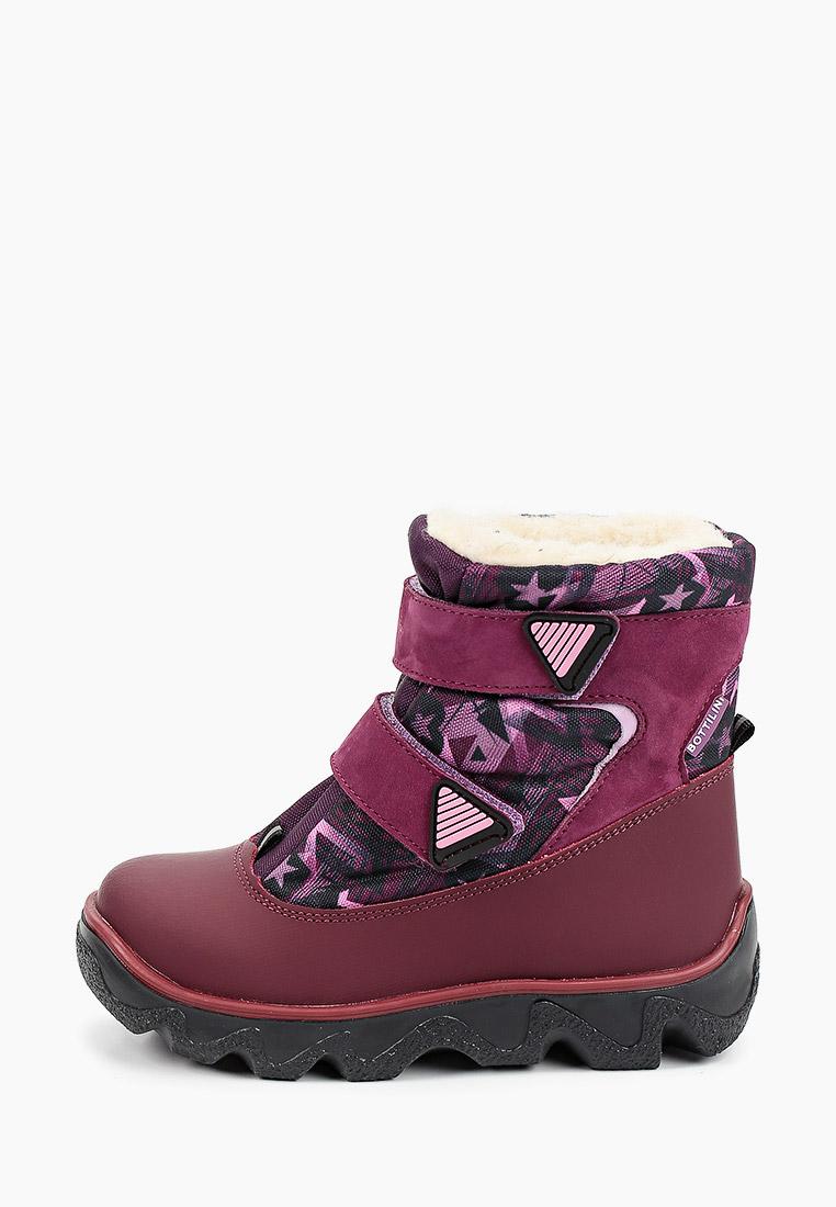 Ботинки для девочек BOTTILINI BL-240(10)_Ш