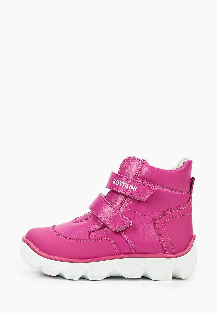 Ботинки для девочек Bottilini Ботинки Bottilini