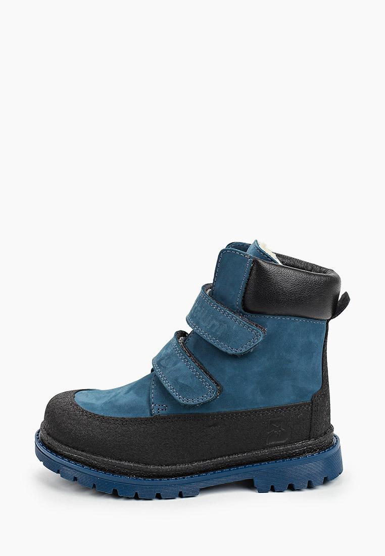 Ботинки для девочек Bottilini BL-262(1)