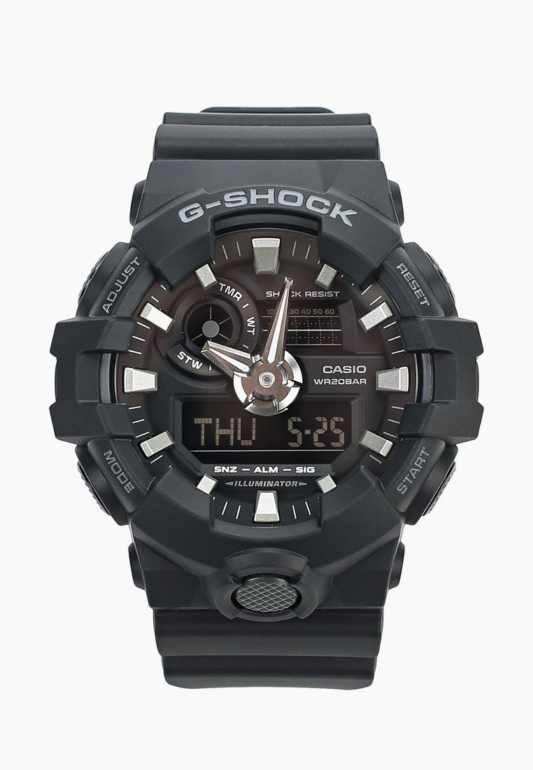 Мужские часы Casio GA-700-1B: изображение 9