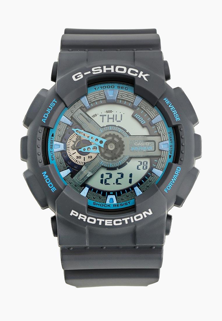 Мужские часы Casio GA-110TS-8A2: изображение 3