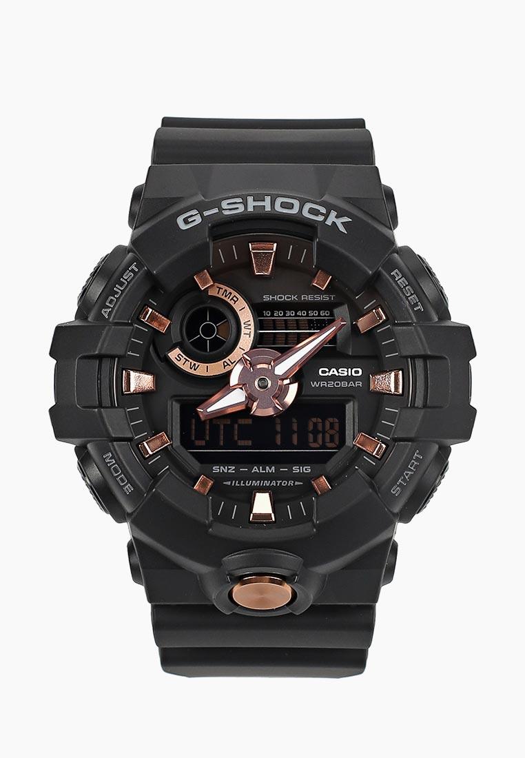 Часы Casio GA-710B-1A4