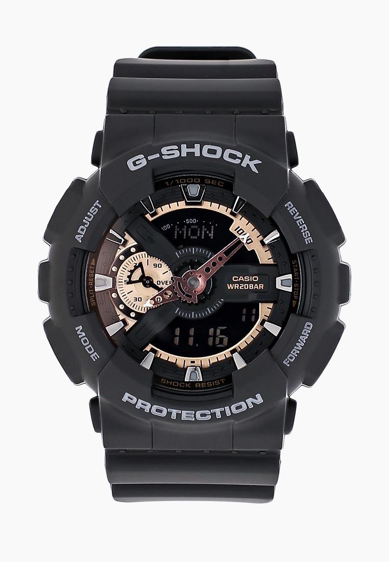 Часы Casio GA-110RG-1A: изображение 7