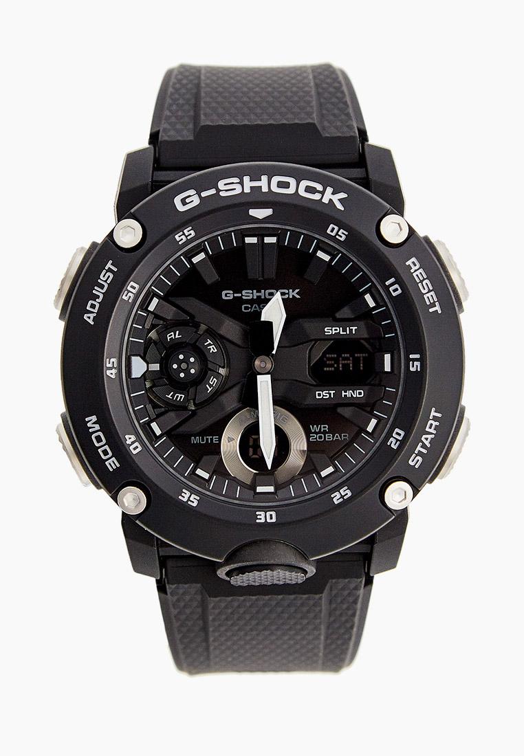 Мужские часы Casio GA-2000S-1AER