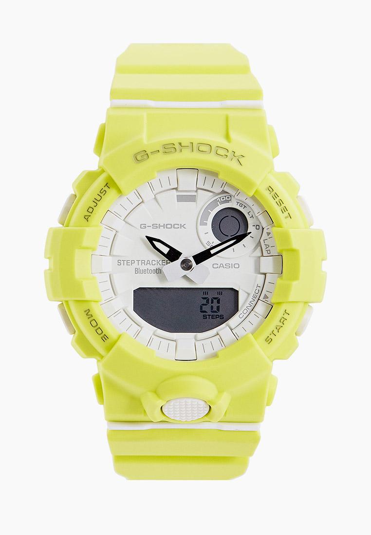 Мужские часы Casio GMA-B800-9AER