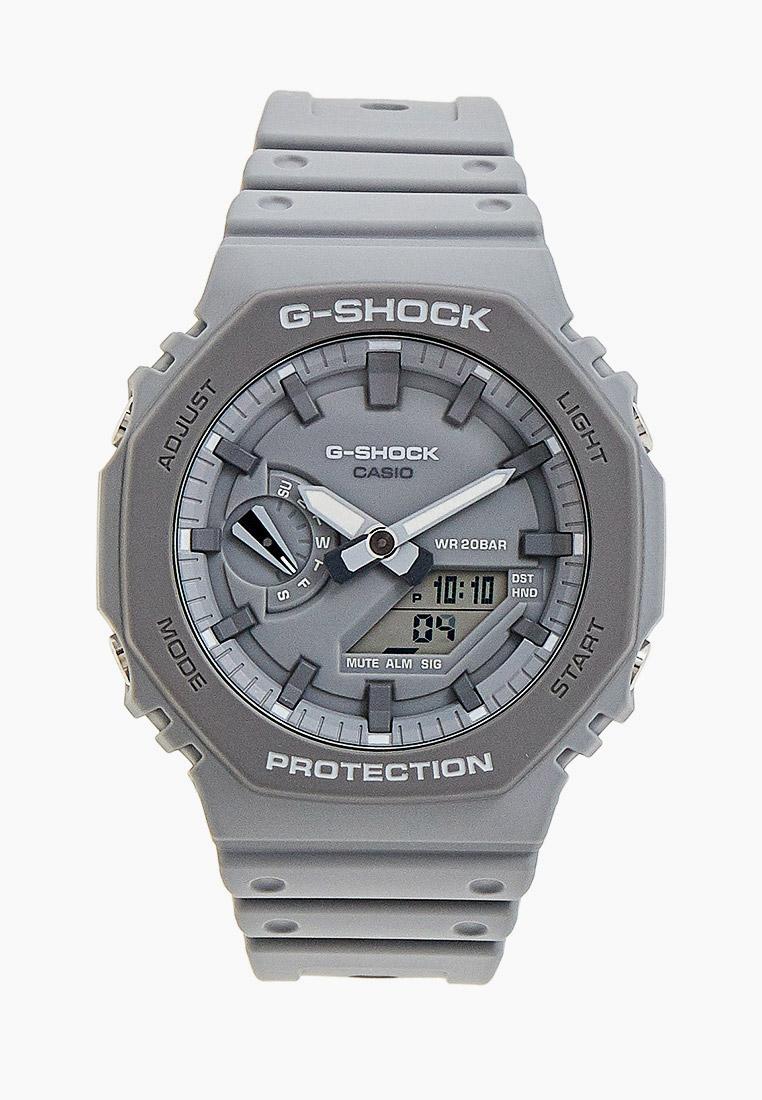 Мужские часы Casio GA-2110ET-8AER