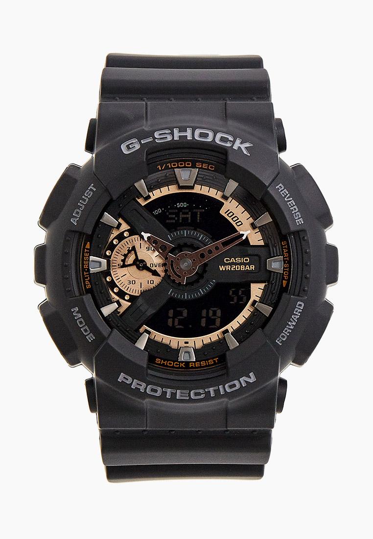 Часы Casio GA-110RG-1A: изображение 1
