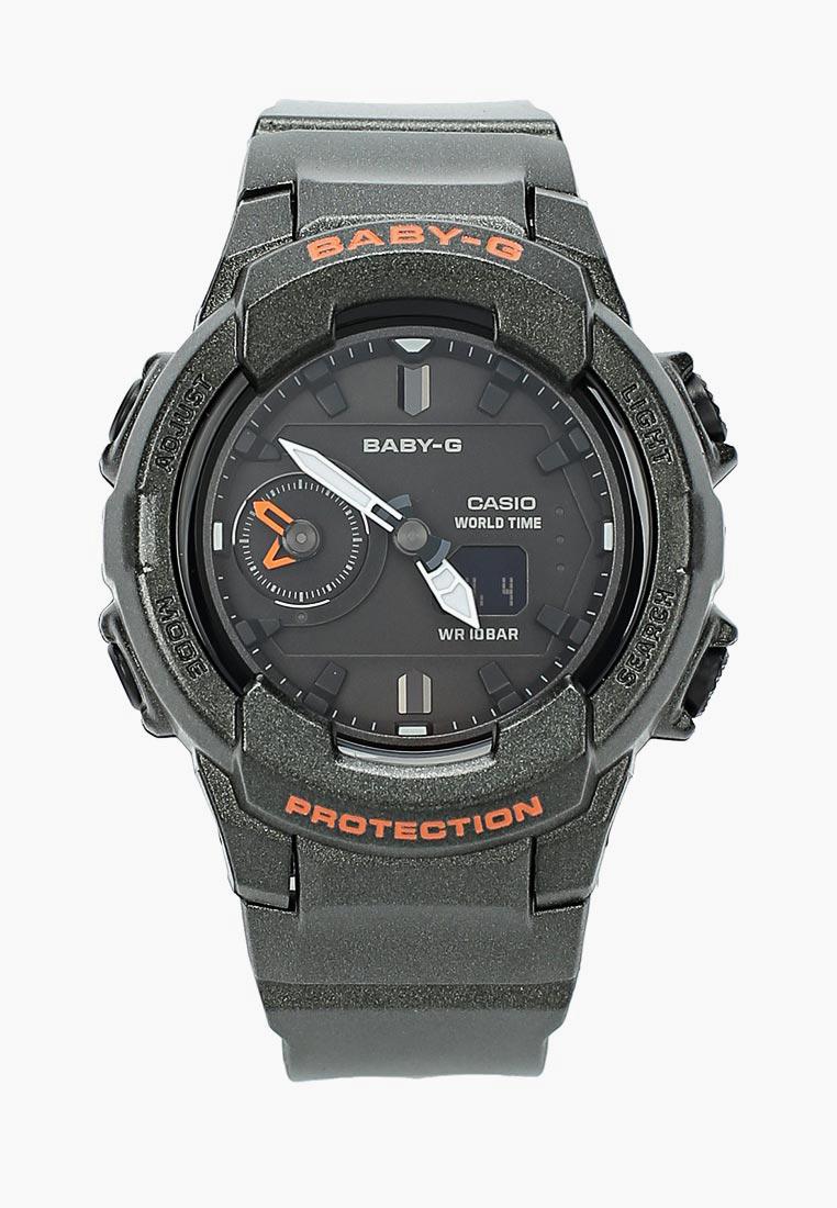 Часы Casio BGA-230S-3A