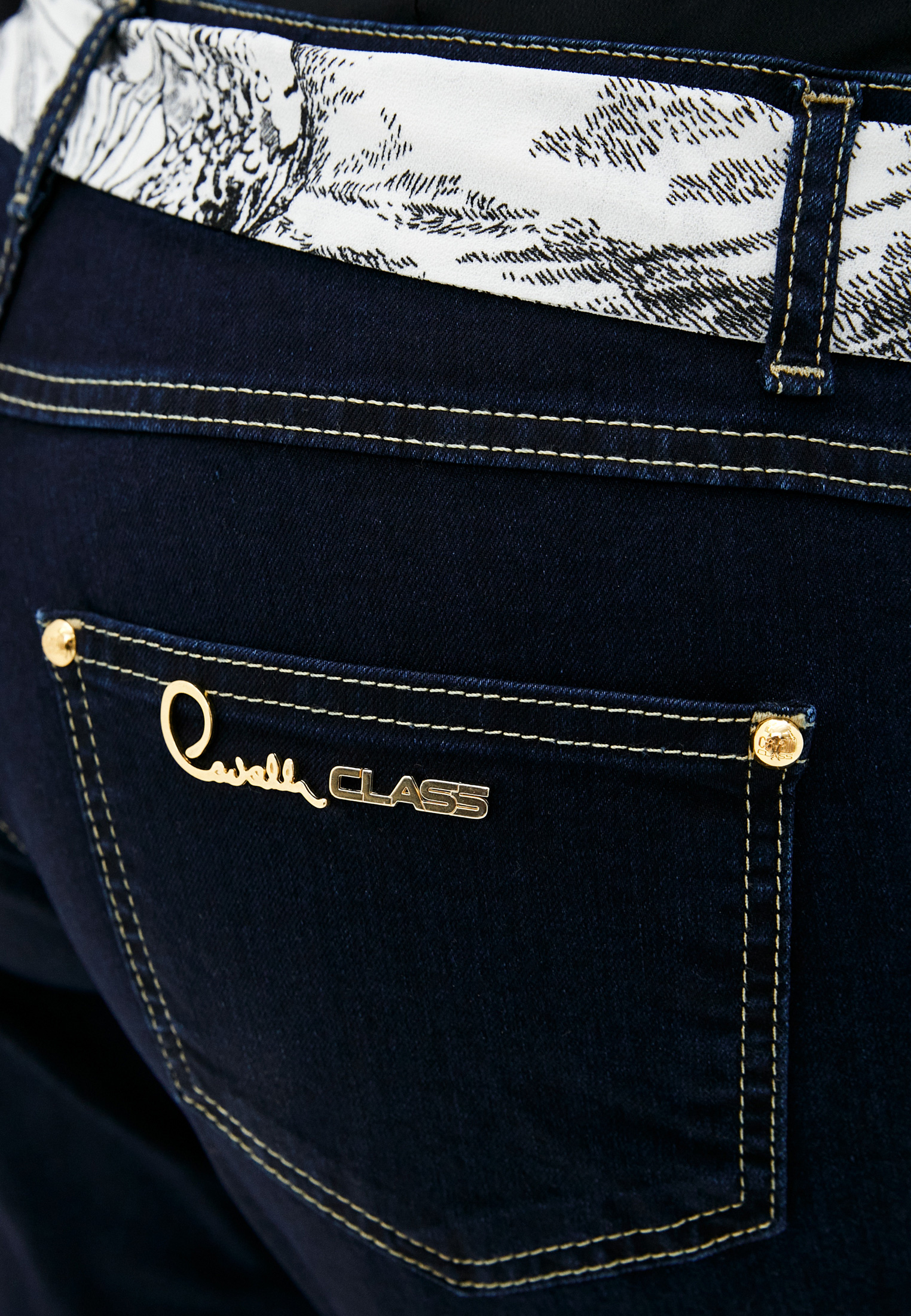 Зауженные джинсы Cavalli Class A1IVA0066018: изображение 4
