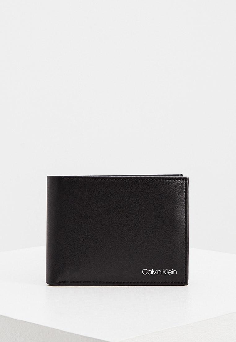 Мужские портмоне Calvin Klein (Кельвин Кляйн) K50K507038