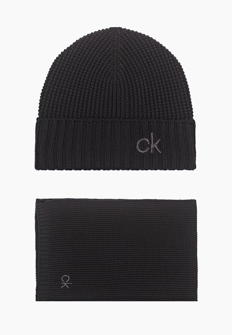 Комплект Calvin Klein (Кельвин Кляйн) K50K506122