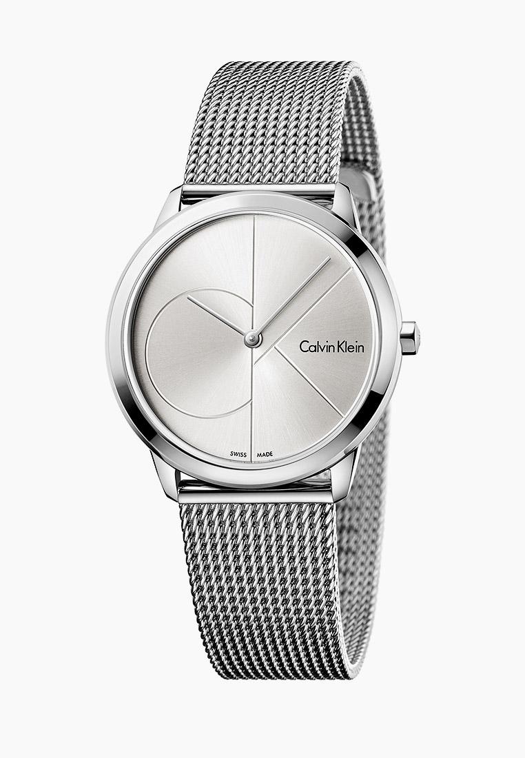Часы Calvin Klein (Кельвин Кляйн) K3M2212Z