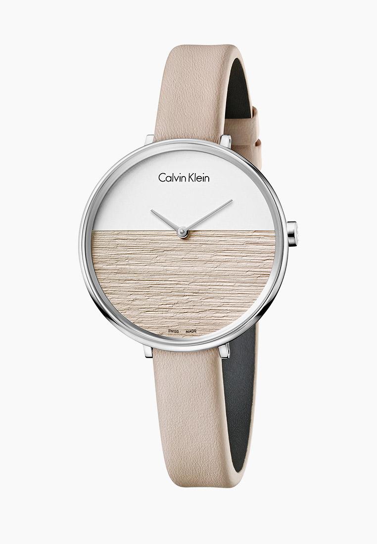 Часы Calvin Klein (Кельвин Кляйн) K7A231XH