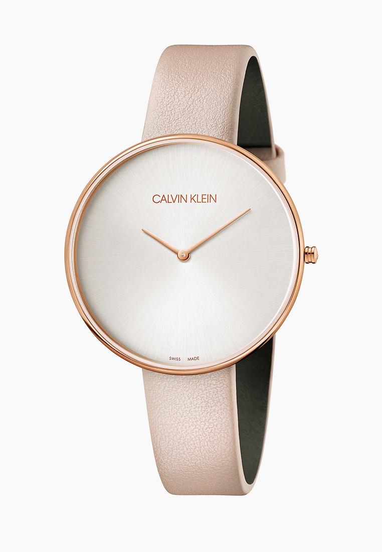 Часы Calvin Klein (Кельвин Кляйн) K8Y236Z6