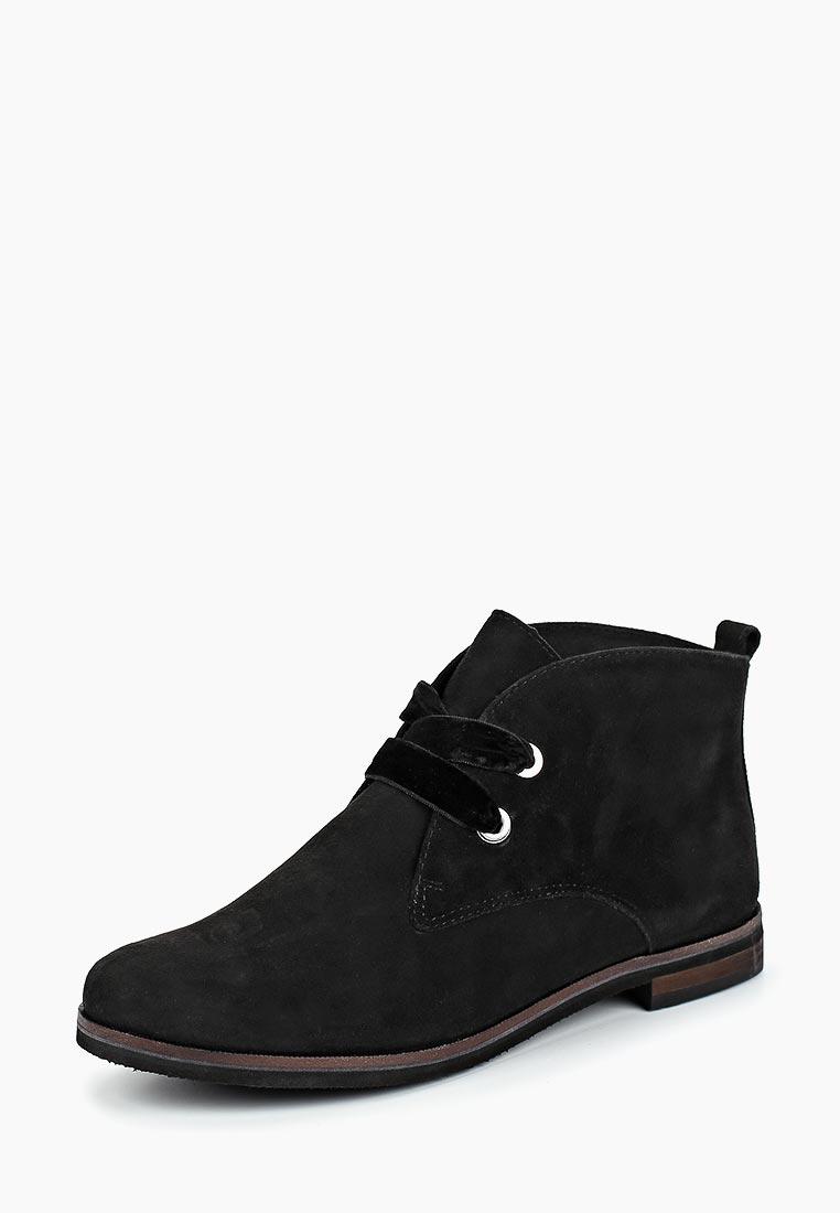 Женские ботинки Caprice 9-9-25104-21-004