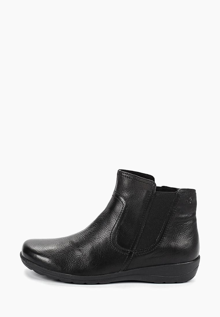 Женские ботинки Caprice 9-9-25405-23