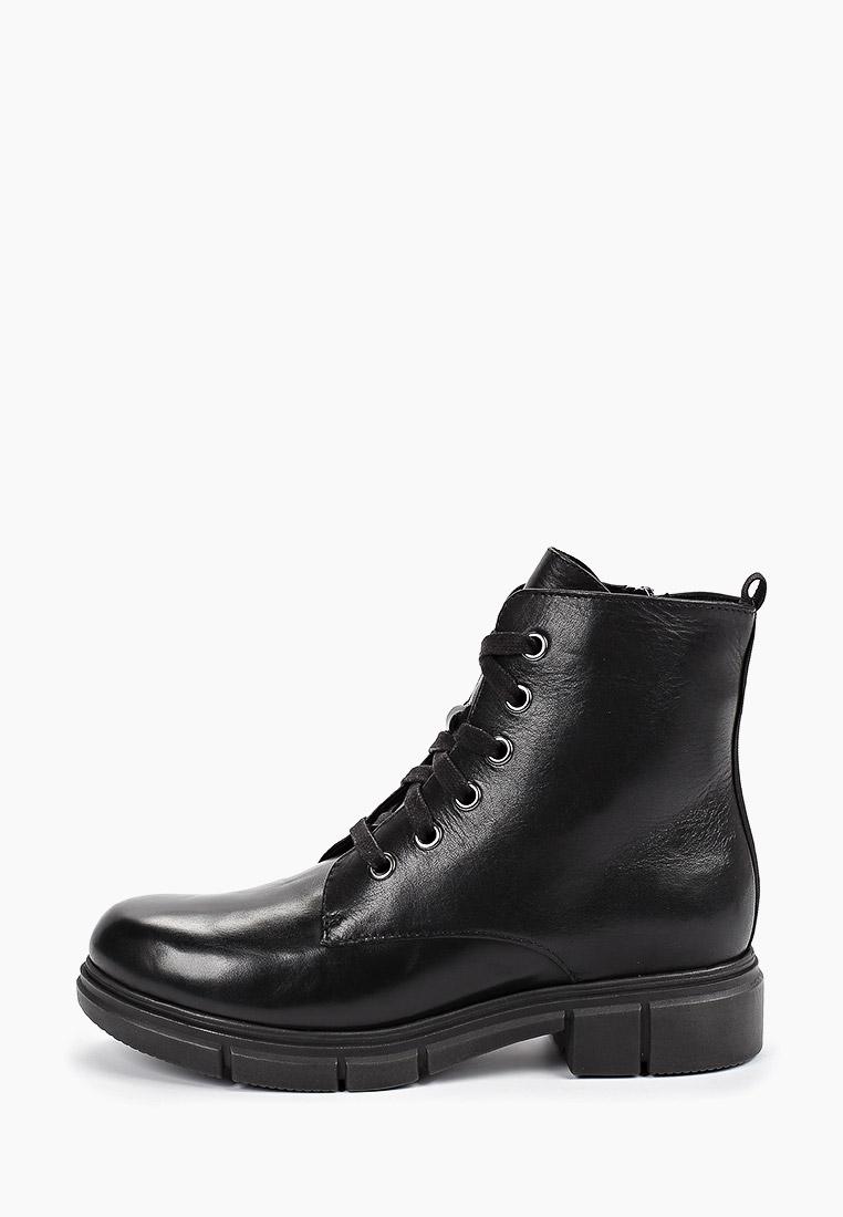 Женские ботинки Caprice 9-9-25210-23