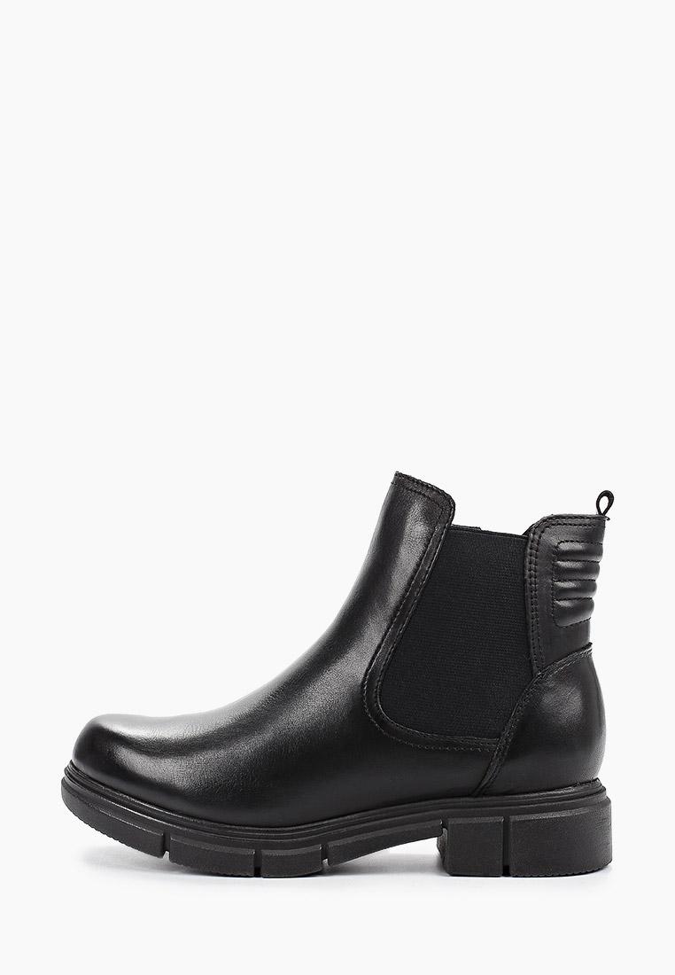 Женские ботинки Caprice 9-9-26421-23
