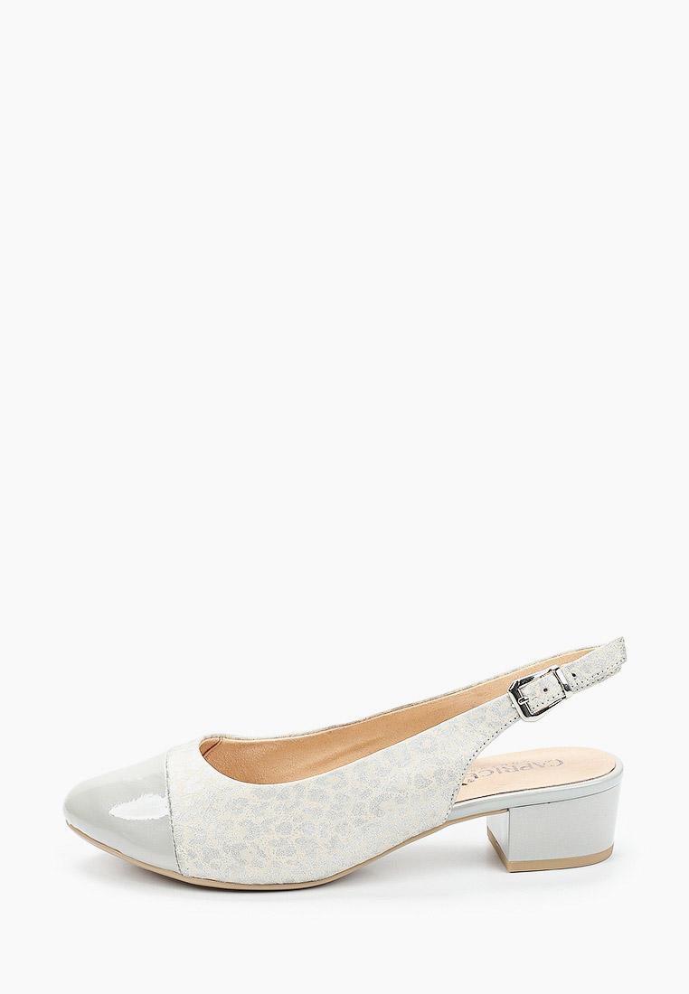 Женские туфли Caprice 9-9-29500-24