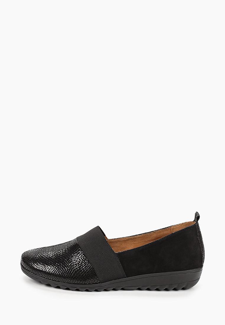 Женские туфли Caprice 9-9-24650-25