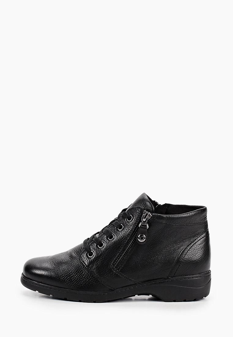 Женские ботинки Caprice 9-9-25152-25