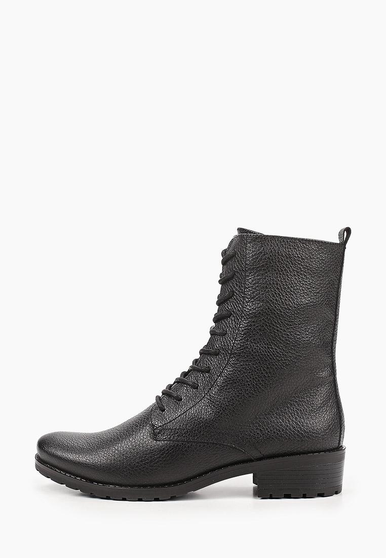 Женские ботинки Caprice 9-9-25104-35