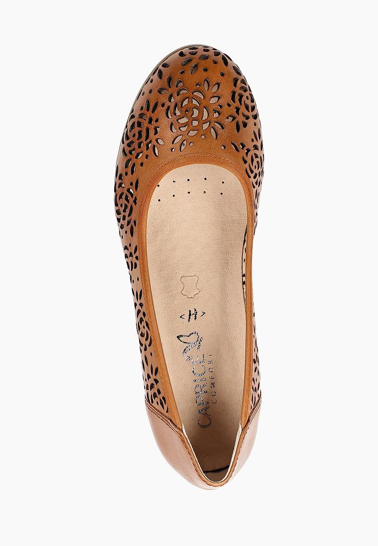 Женские туфли Caprice 9-9-22502-26: изображение 4