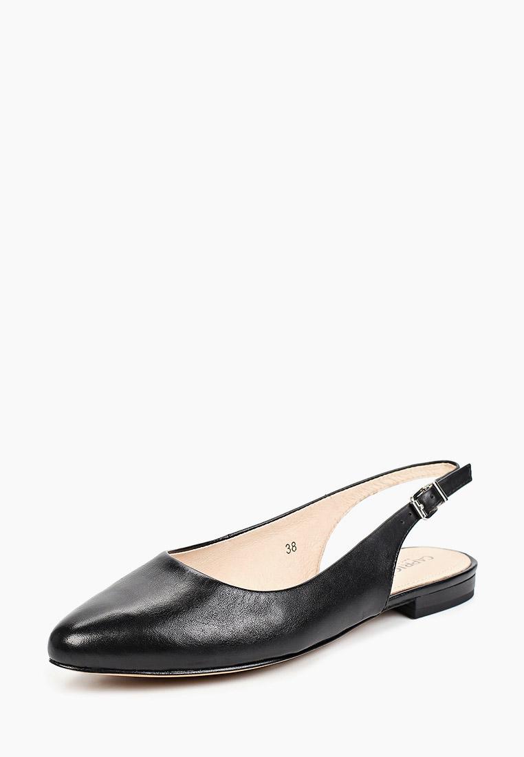 Женские туфли Caprice 9-9-29402-26: изображение 2