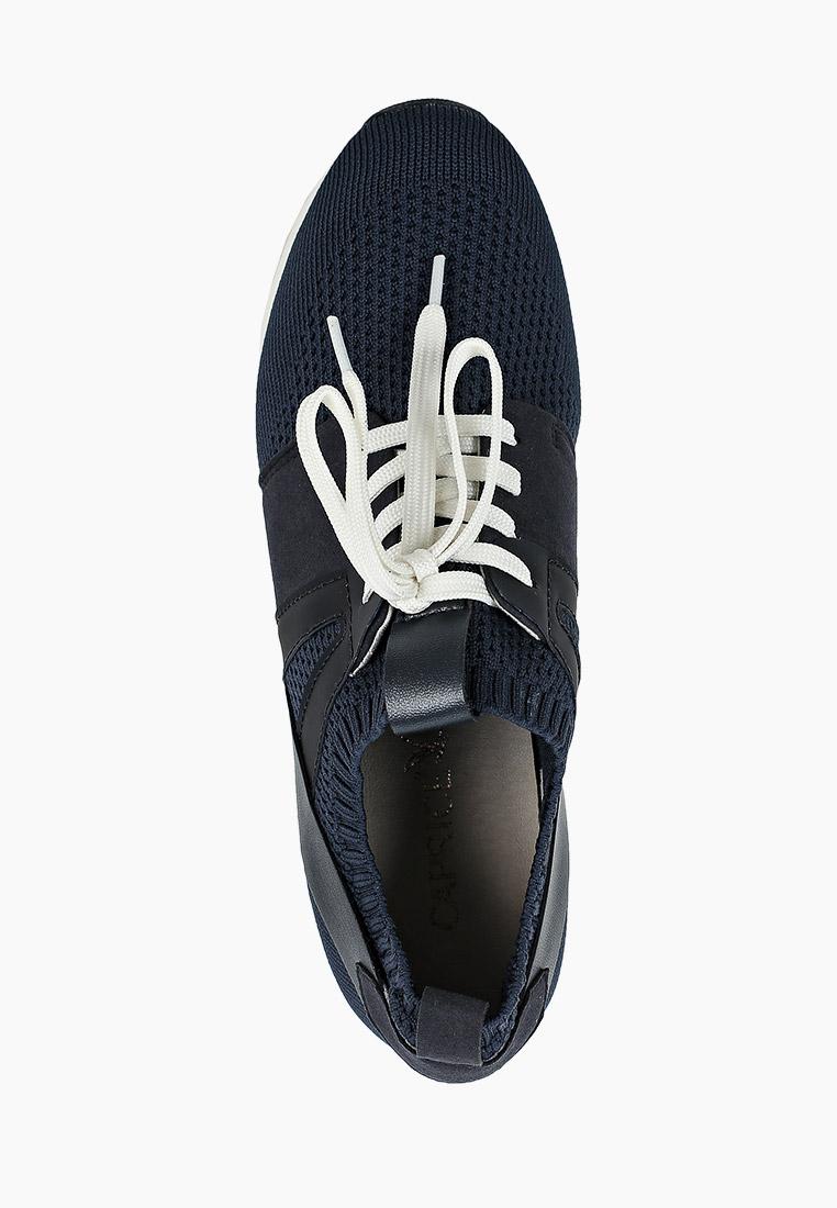 Женские кроссовки Caprice 9-9-23711-26: изображение 4