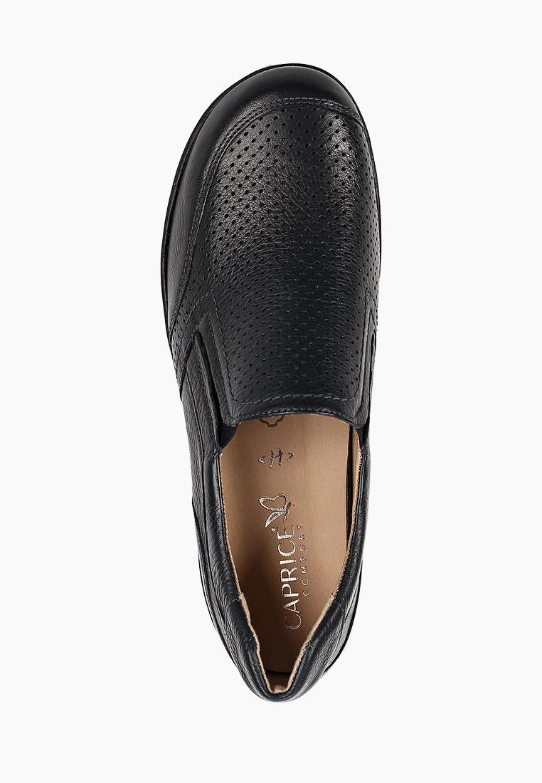 Женские туфли Caprice 9-9-24657-26: изображение 4