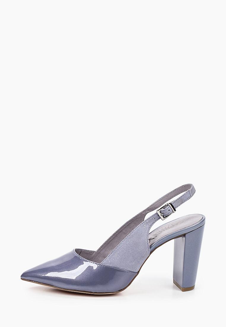 Женские туфли Caprice 9-9-29604-26