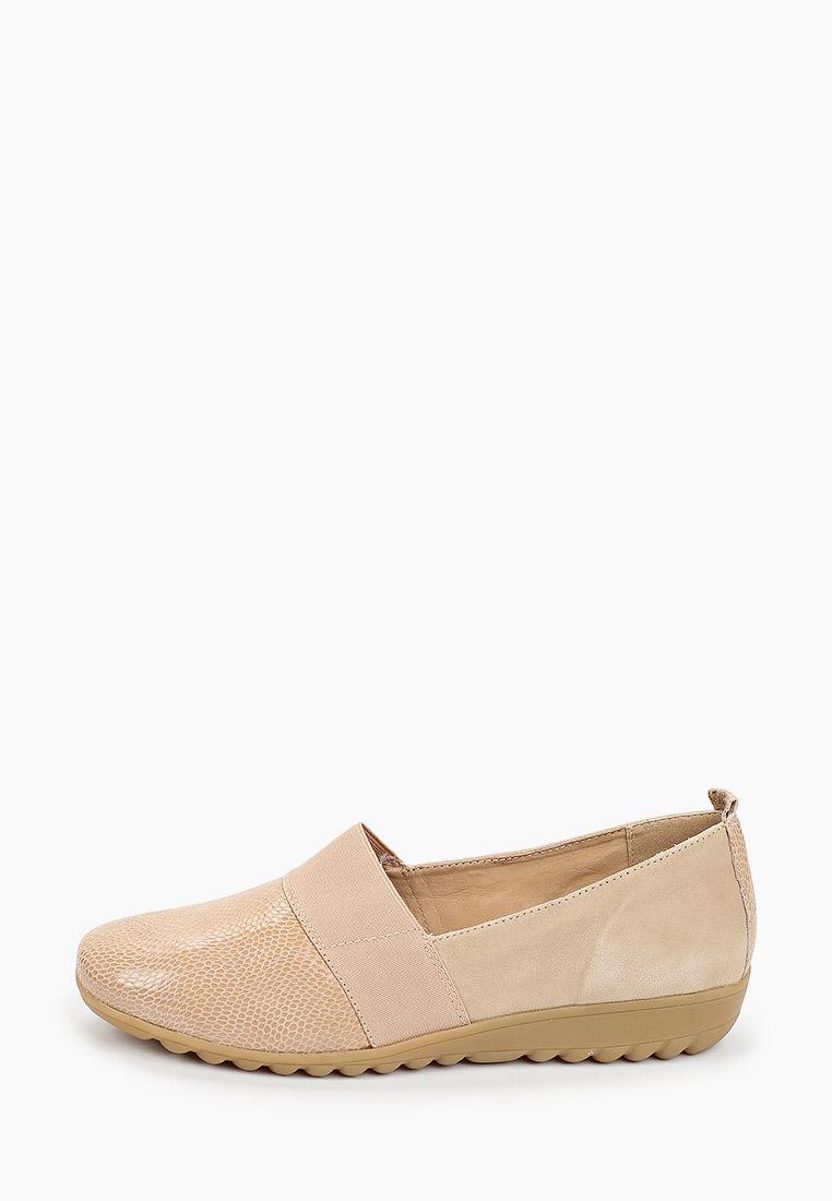Женские туфли Caprice 9-9-24666-26