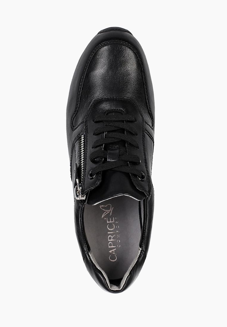 Женские кроссовки Caprice 9-9-23601-26: изображение 9