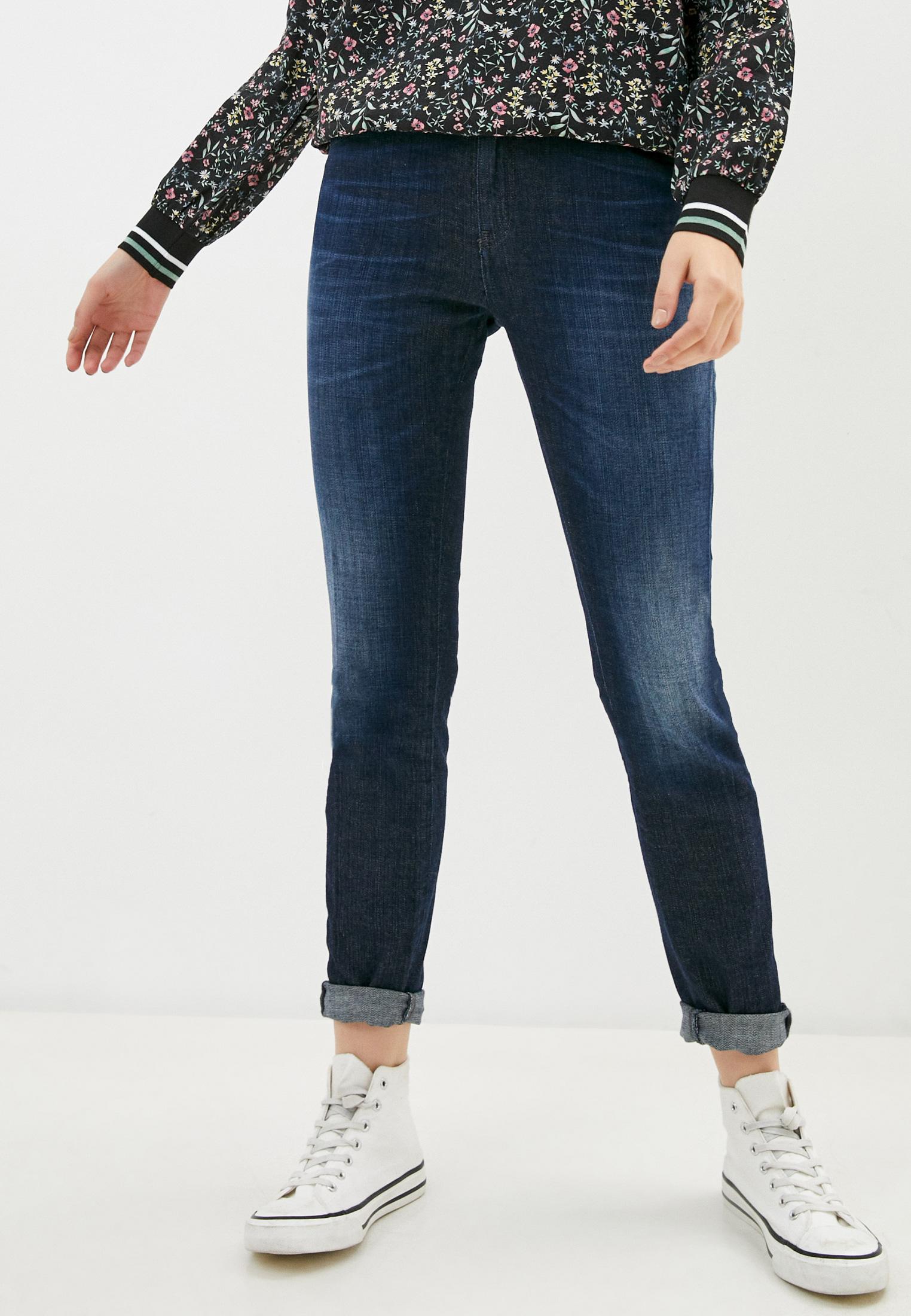 Зауженные джинсы Care Label Джинсы Care Label