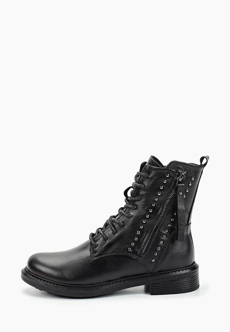 Женские ботинки Calipso (Калипсо) 020-01-RTA-01-KM