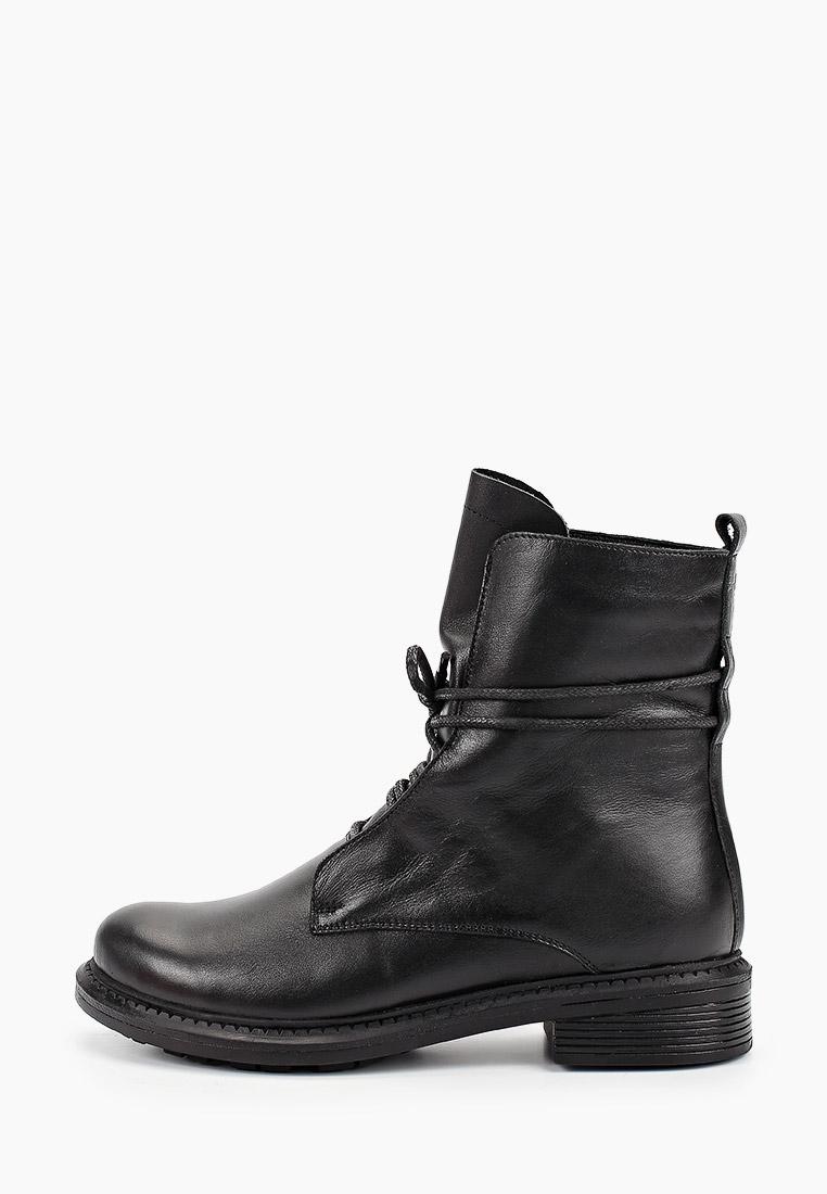 Женские ботинки Calipso (Калипсо) 020-07-RTA-01-KB