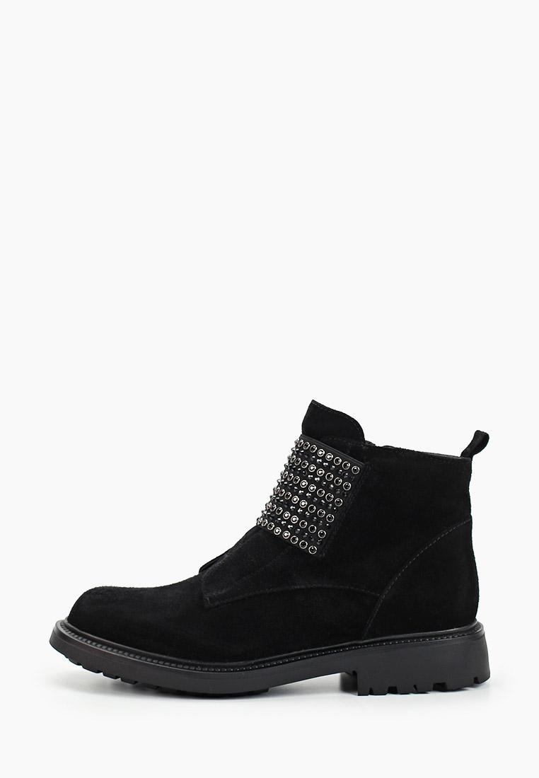 Женские ботинки Calipso (Калипсо) 081-08-RTA-01-CW