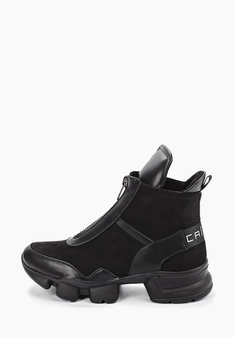Женские кроссовки Calipso (Калипсо) 534-03-IG-01-SB