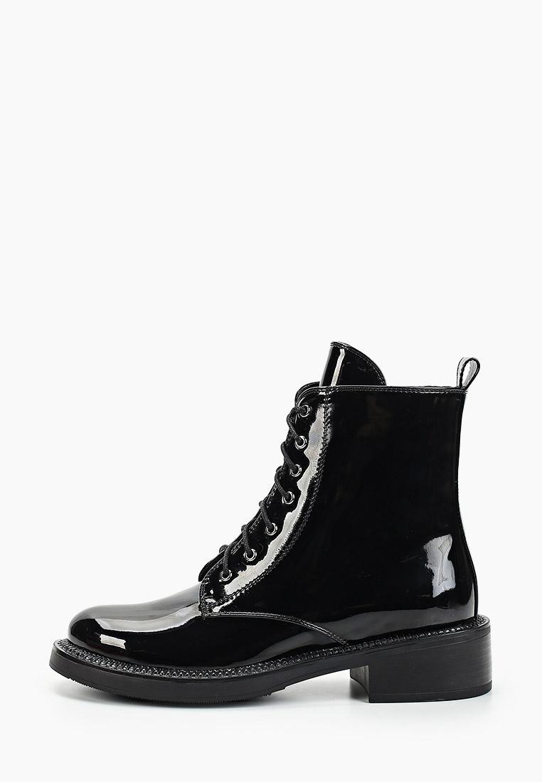 Женские ботинки Calipso (Калипсо) 536-04-IG-01-IB