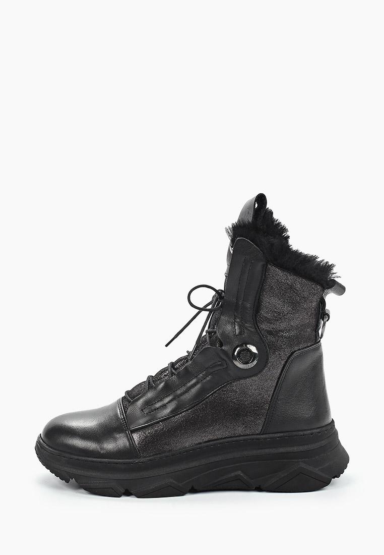 Женские ботинки Calipso (Калипсо) 920-01-TMY-01-KM