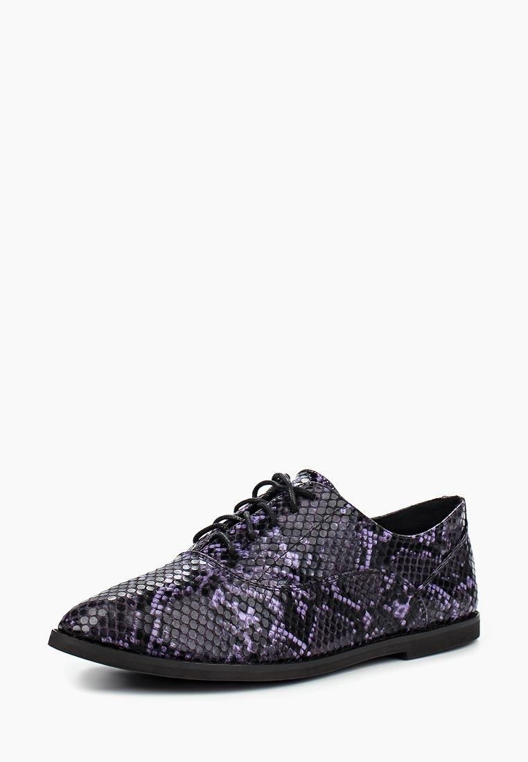 Женские ботинки Calipso (Калипсо) 026-08-IG-20-PT