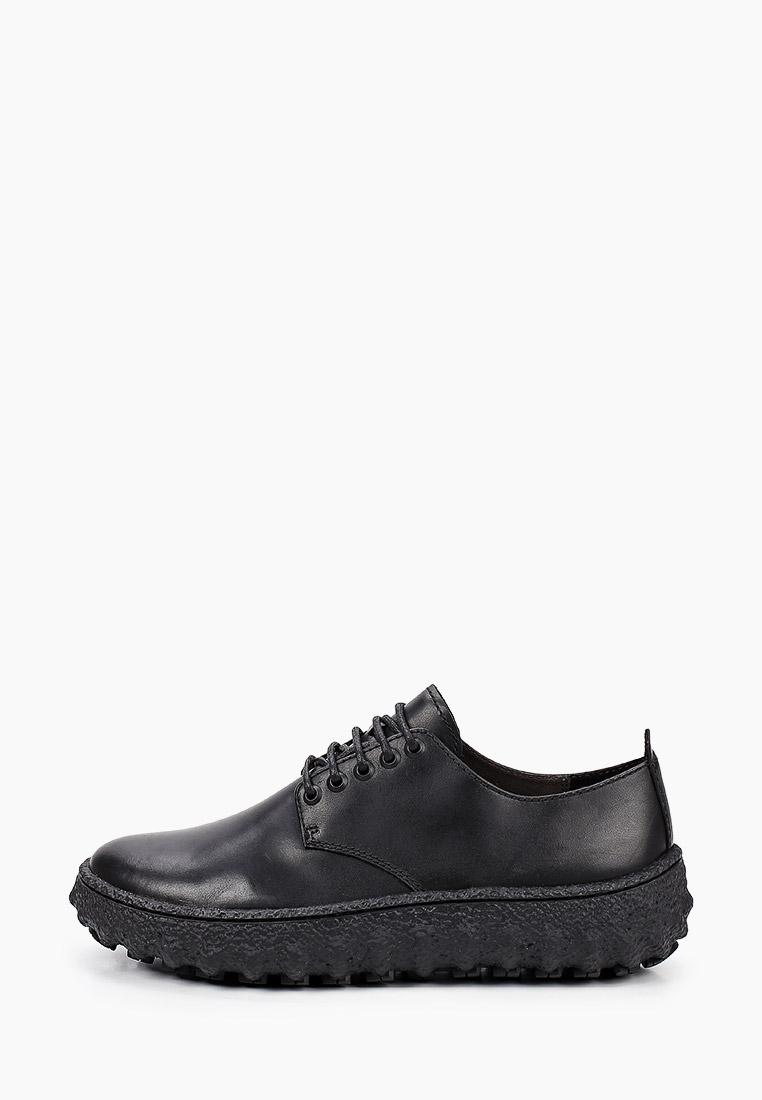 Мужские ботинки Camper K100603-001