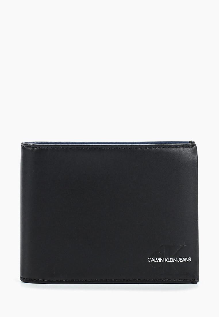 Кошелек Calvin Klein Jeans K50K504746