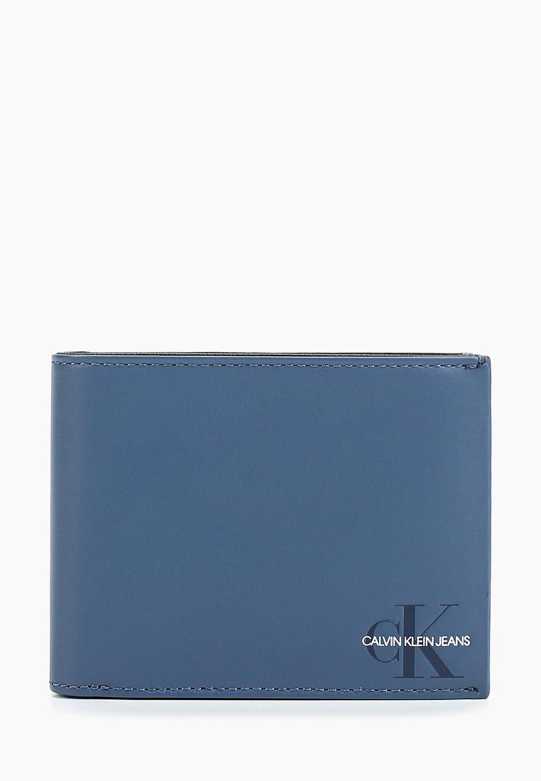 Кошелек Calvin Klein Jeans K50K504749