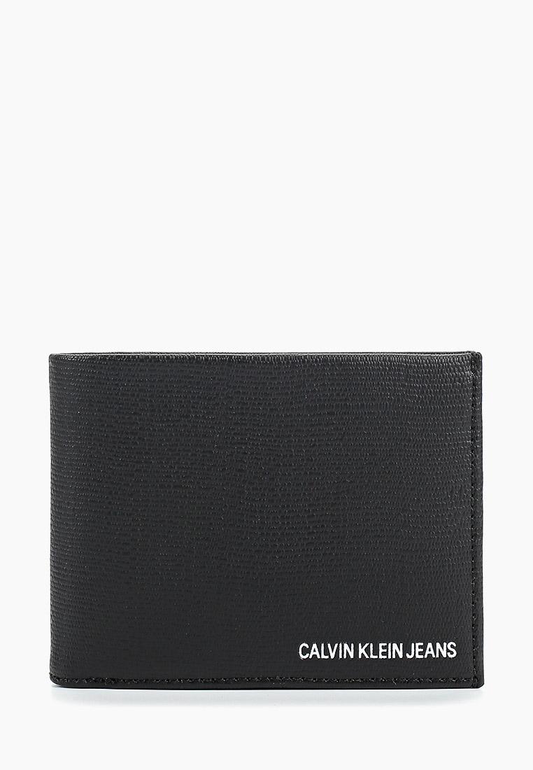 Кошелек Calvin Klein Jeans K50K504750