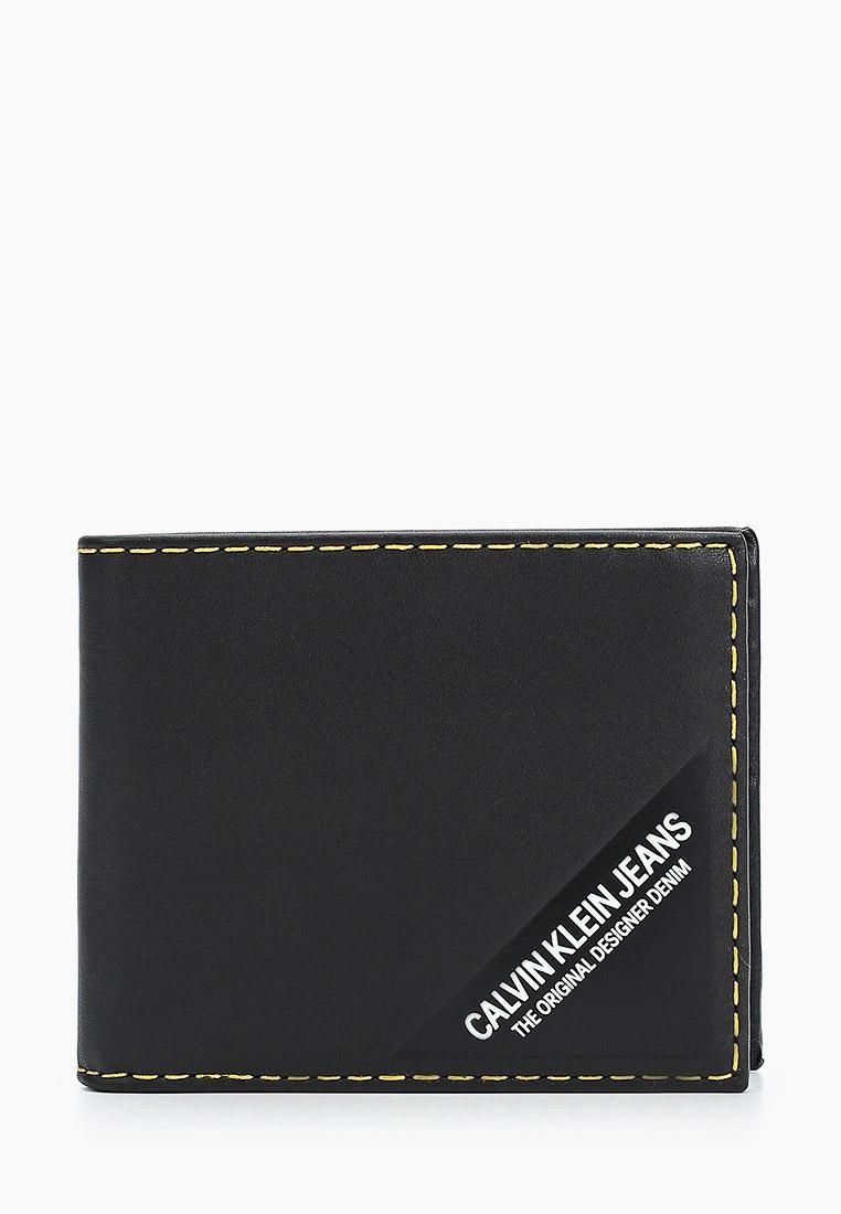 Кошелек Calvin Klein Jeans K50K505263