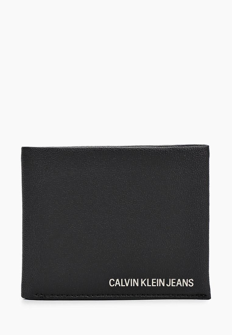 Кошелек Calvin Klein Jeans K50K506182