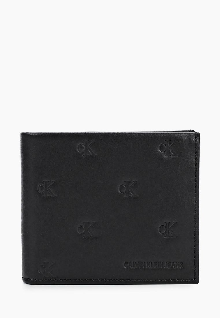 Кошелек Calvin Klein Jeans K50K506194