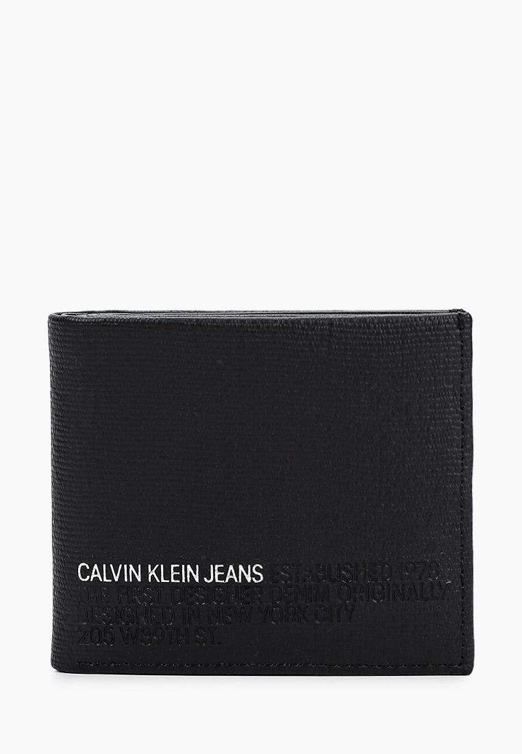 Кошелек Calvin Klein Jeans K50K506200: изображение 1
